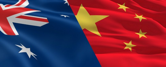 China / Australia Free Trade Agreement – Now in Effect