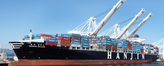 Hanjin Troubles to Cause Delays